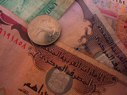 abu dhabi currency
